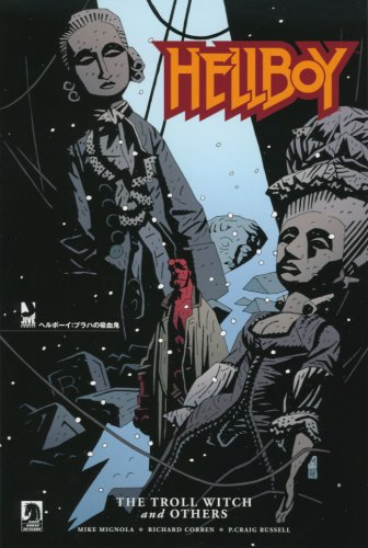 ヘルボーイ:プラハの吸血鬼 (JIVE AMERICAN COMICSシリーズ)の詳細を見る