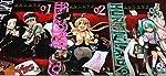 ムルシエラゴ コミック 1-3巻セット (ヤングガンガンコミックス)