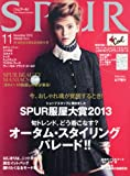 SPUR (シュプール) 2013年 11月号 [雑誌]