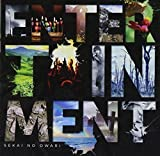 Entertainment by SEKAI NO OWARI (2012-07-18)