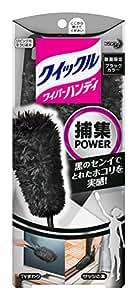 クイックルワイパー フロア用掃除道具 ブラックカラー ハンディ 本体