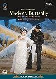 プッチーニ 歌劇《蝶々夫人》プッチーニ音楽祭 2004年 [DVD]
