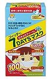 (PM2.5対応)フィッティ 7DAYSマスク キッズサイズ ホワイト 100枚入