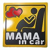 Amazon.co.jpMAMA IN CAR 妊婦 乗車中 ( 16cm マグネット ステッカー 四角 安産 ママ )