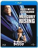 マーキュリー・ライジング 【Blu-ray ベスト・ライブラリー100】