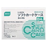 ライオン事務器 カードケース B4 B4-RS 軟質 再生オレフィン