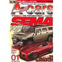 A cars (アメリカン カーライフ マガジン) 2008年 01月号 [雑誌]