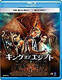 キング・オブ・エジプト 3D&2D ブルーレイ[Blu-ray/ブルーレイ]