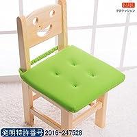 Baibu Home ジュニアシート クッション 座布団 通気性 ベビーチェアークッション 子供 食事 クッション 30cm 椅子用 丸洗える グリーン