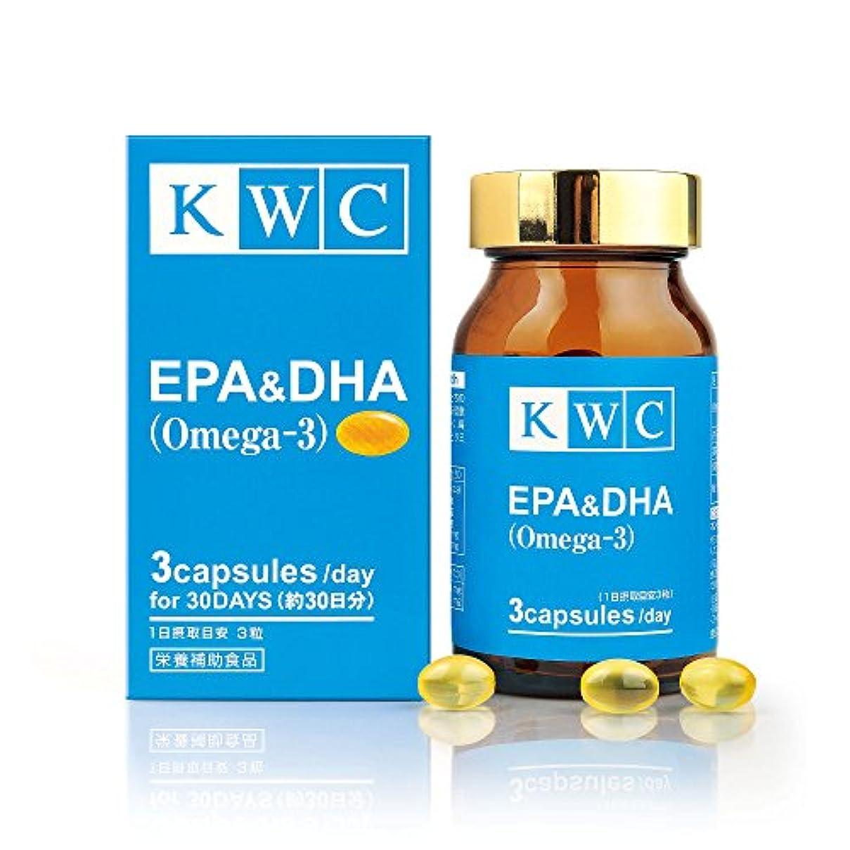 キャッシュ適度な愚かなKWC EPA&DHA サプリメント 約30日分 90粒