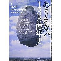 Amazon.co.jp: ウォルター・アル...