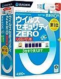 ウイルスセキュリティZERO (3台まで使える新パッケージ版) USBメモリ版(旧版)