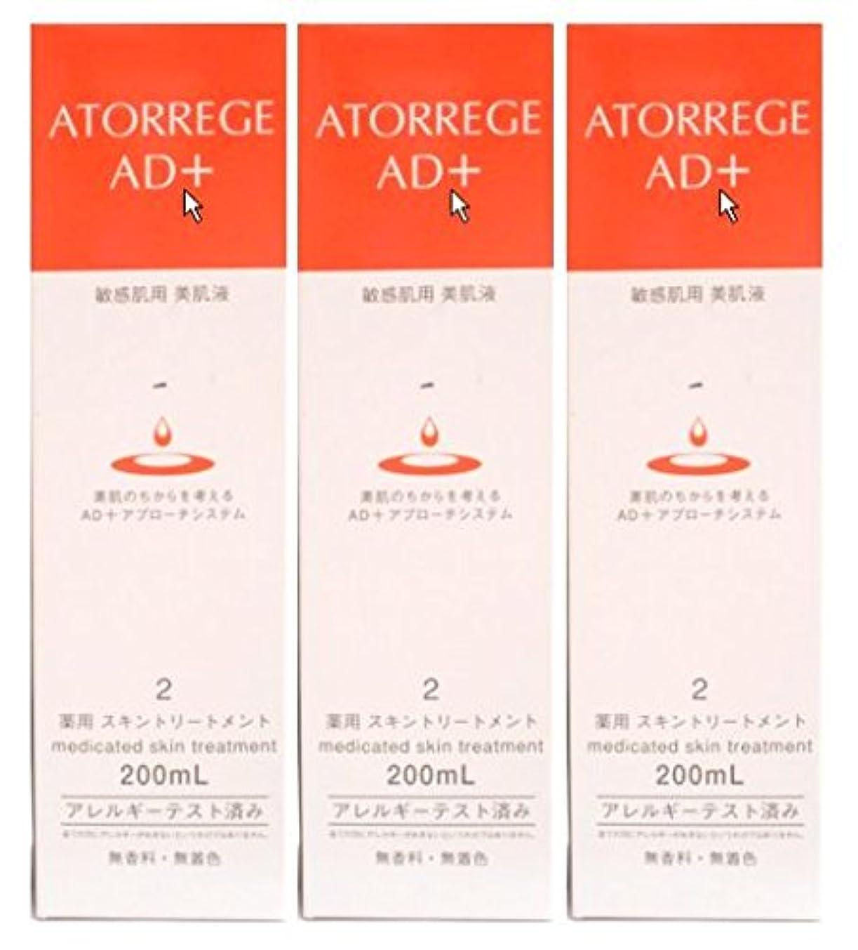 一人で純粋な砂利(お買い得3本セット)アトレージュ AD+薬用スキントリートメント 200ml(敏感肌用化粧水)(医薬部外品)