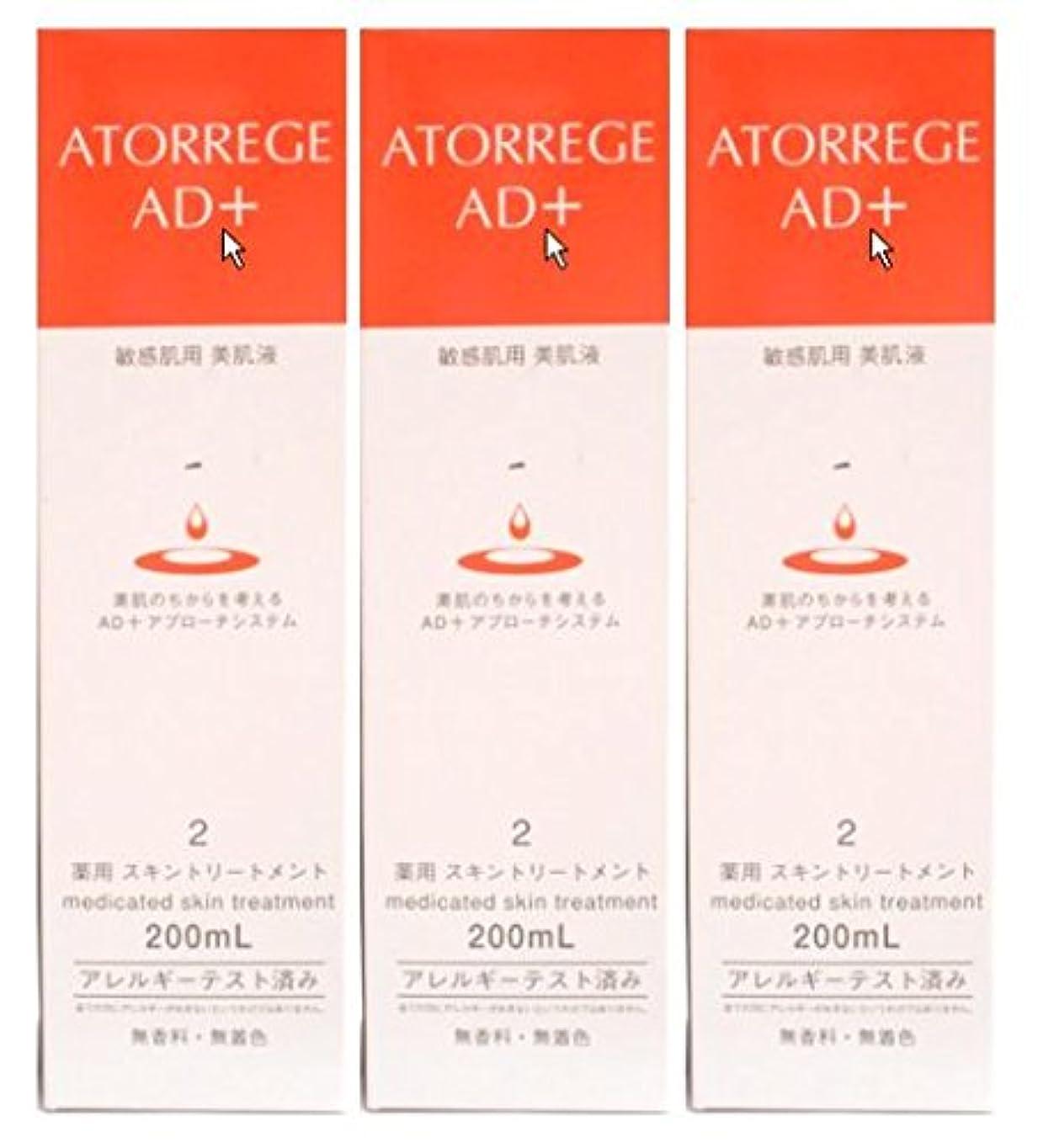 傾くセールスマンテロ(お買い得3本セット)アトレージュ AD+薬用スキントリートメント 200ml(敏感肌用化粧水)(医薬部外品)