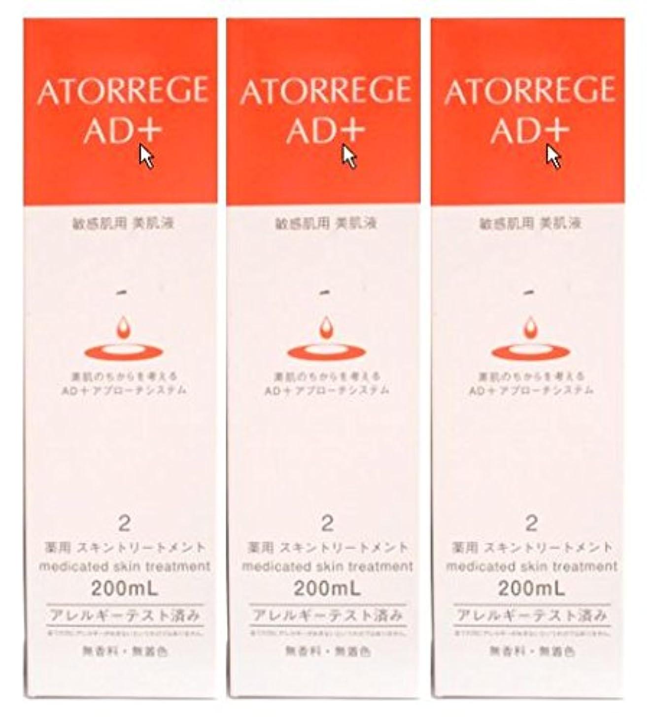 いっぱいメロディアス影響する(お買い得3本セット)アトレージュ AD+薬用スキントリートメント 200ml(敏感肌用化粧水)(医薬部外品)