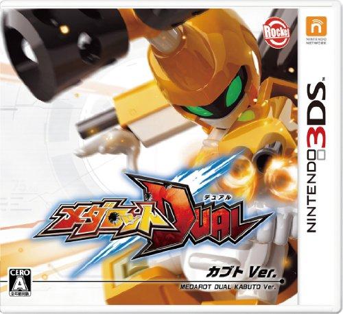 メダロットDUAL カブトVer. (初回封入特典:スペシャルARトレカ同梱) - 3DSの詳細を見る