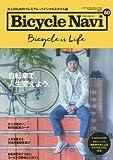 BICYCLENAVI 2015年 12 月号 [雑誌]の画像