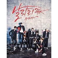 4Th Album : Punk