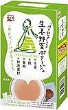 「冷え知らず」さんの生姜 野菜ポタージュ スティック 7本 ×5個