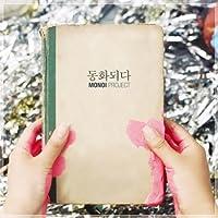 1St Album