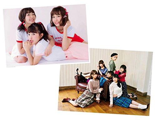 "【Amazon.co.jp限定】My Girl  vol.20 ""VOICE ACTRESS EDITION"