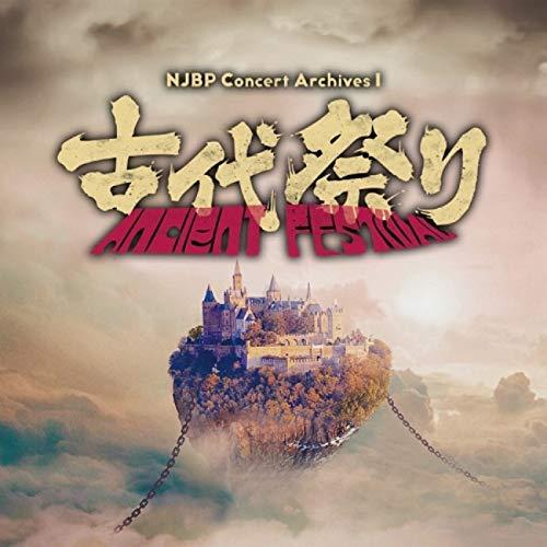 NJBP Concert Archives 1 ~古代祭り~ [Blu-ray Disc+CD]