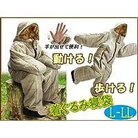 13и 人型 動ける 寝袋 [L-LL] アイボリー 人型シュラフ 着る毛布