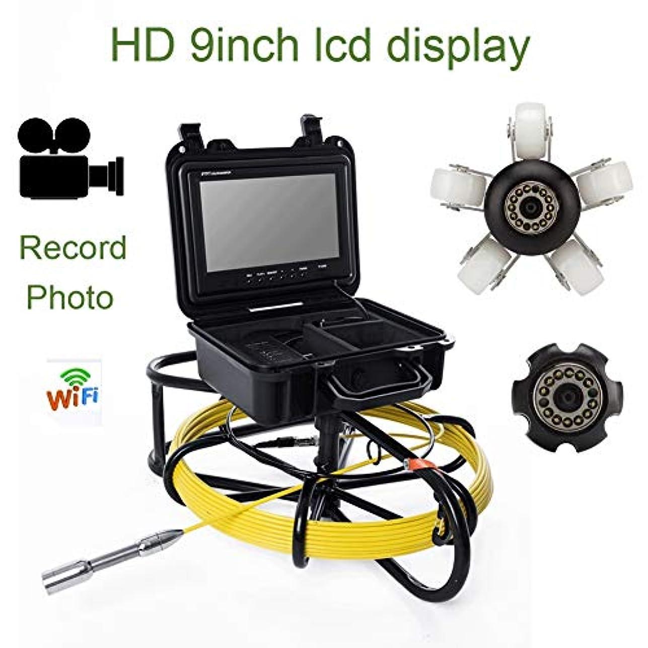 表向きヒープシュガー9インチWIFI工業用パイプライン下水道検知カメラIP68防水排水検知1000 TVL DVR機能、40M