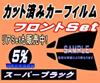 A.P.O(エーピーオー) フロント (s) レクサス GS S19 (5%) カット済み カーフィルム UZS GRS190 GRS191 GRS196 トヨタ