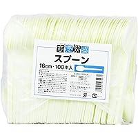 大和物産 使い捨てカトラリー ホワイト 16cm 商売繁盛 使い捨てスプーン 袋なし 業務用 100個入