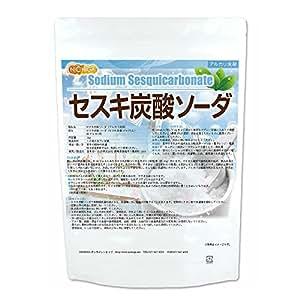NICHIGA(ニチガ) セスキ炭酸ソーダ 1kg アルカリ洗浄剤 セスキ炭酸ナトリウム100% 粉末