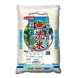 ★【精米】富山県産 無洗米 コシヒカリ(国産) 5kg 30年産が1,832円!