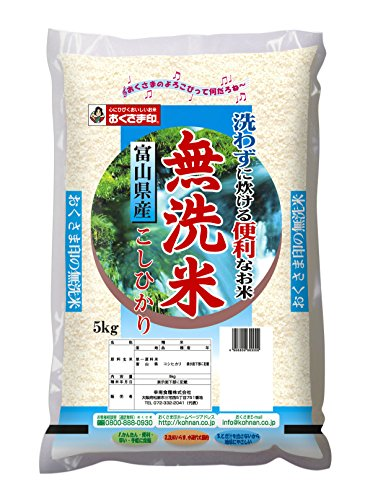 【精米】富山県産 無洗米 コシヒカリ(国産) 5kg 平成30年産...