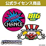 Enjoy Caddie Bag(エンジョイキャディーバッグ) グリーンマーカー GJM001 ジャグラー ゴルフマーカー(BIGサイズ) GJM001