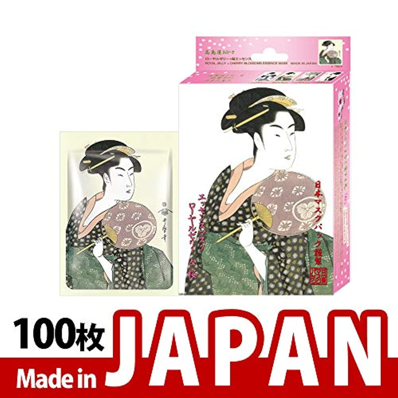 マキシム人形シンカン【JP004-A-1】シートマスク/10枚入り/100枚/美容液/マスクパック/送料無料