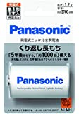 パナソニック 単1形ニッケル水素電池 1本パック BK-1MGC/1