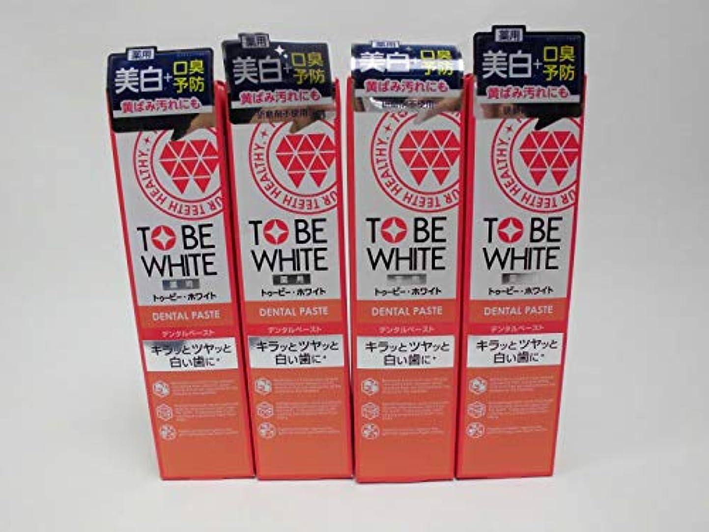 毎週浅いトイレ【4個セット】「歯周病予防+ホワイトニング」 トゥービー?ホワイト 薬用デンタルペースト (100g)×4個セット