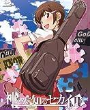 神のみぞ知るセカイII ROUTE 3.0 〈初回限定版〉 [Blu-ray]