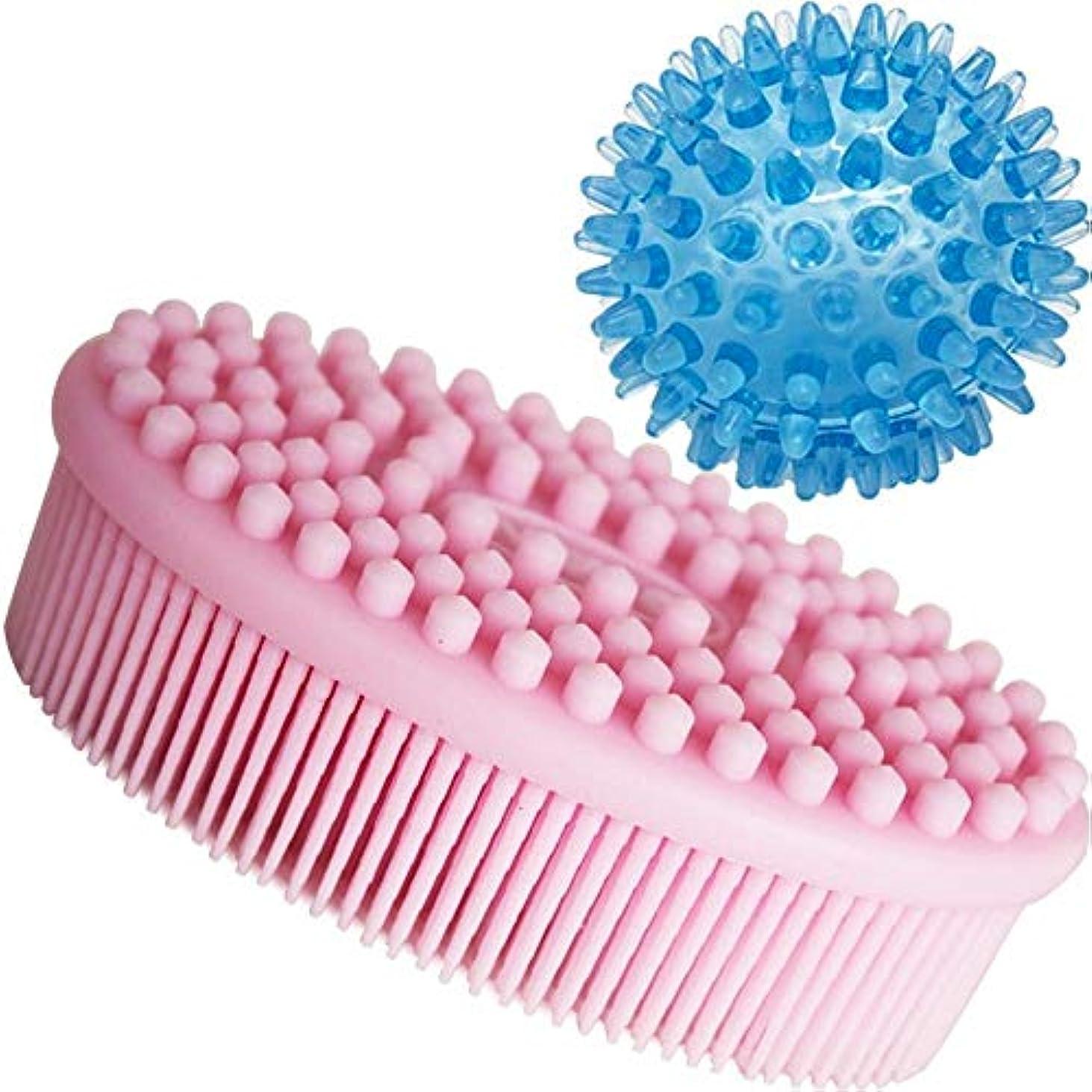 魅惑する謎めいた十分にお風呂 シャワー ブラシ 子供 触覚感覚訓練 マッサージ ボール