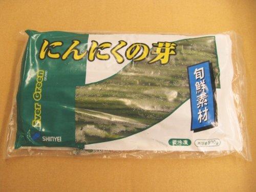 冷凍 にんにくの芽 500g