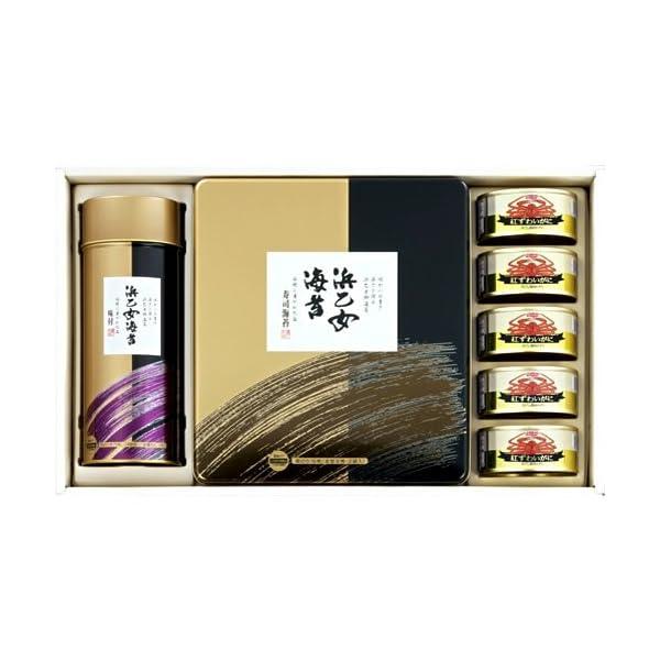 浜乙女 海苔 カニ缶詰合せ OA-50の商品画像