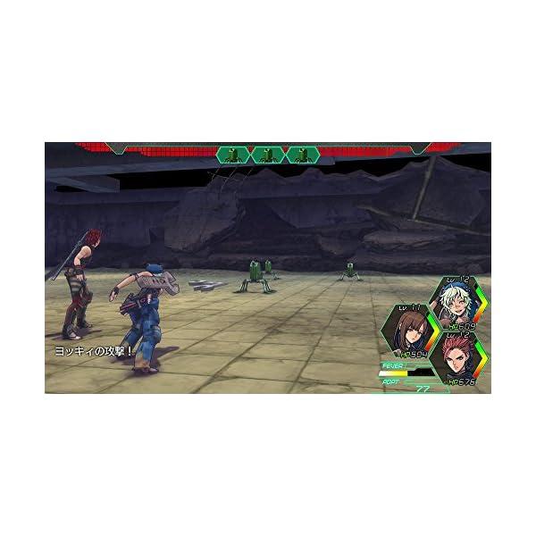 METAL MAX Xeno (メタルマックス...の紹介画像4