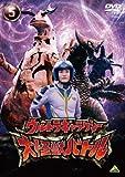 ウルトラギャラクシー 大怪獣バトル 5[DVD]