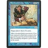 マジック:ザ・ギャザリング MTG Stroke of Genius 英語 (US) #020368 (特典付:希少カード画像) 《ギフト》
