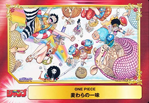 集英社 コミックフェスティバル 2018 アニメイト ビック ジャンボ ワンピース