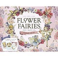 FLOWER FAIRIES Calendar 2019 (インプレスカレンダー2019)