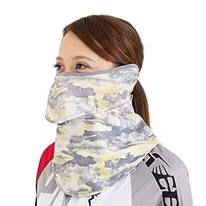 UVカットマスク ヤケーヌフィット耳カバー付 (イエロー×グレー)