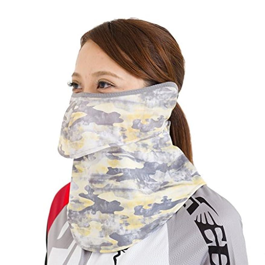 歴史モディッシュ進化UVカットマスク ヤケーヌフィット耳カバー付