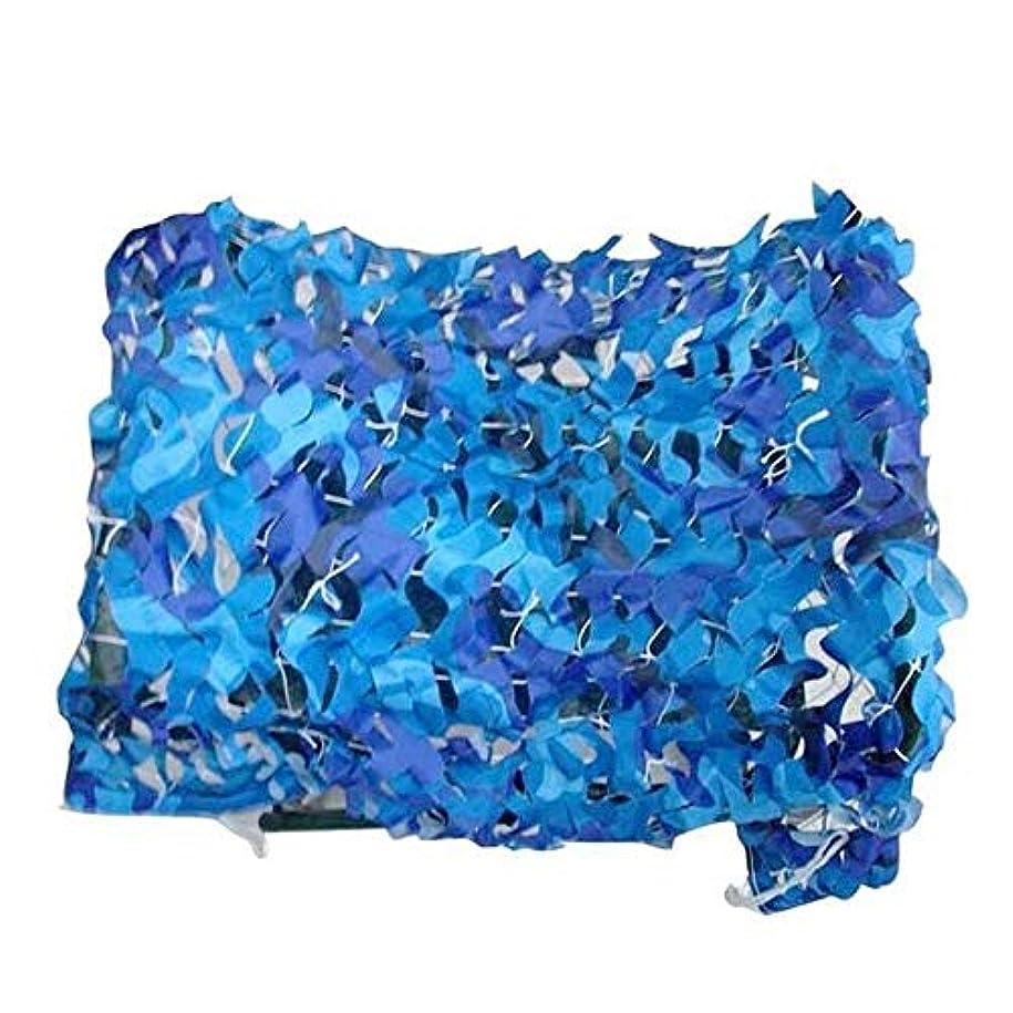 深さクリーナーパイプラインZHANWEI オーニング シェード遮光ネット 海洋 迷彩 夏 スイミングプール 日焼け止め、 130g /㎡ カスタマイズ可能なサイズ (色 : 青, サイズ さいず : 2x3m)