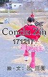 Conclu Zin-171217